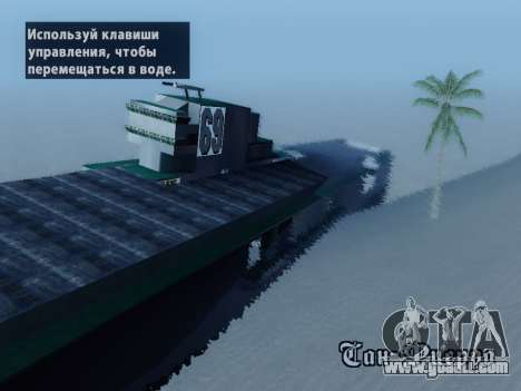 Wreck for GTA San Andreas second screenshot