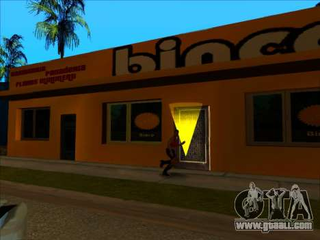 The new texture store Binco in LS for GTA San Andreas fifth screenshot