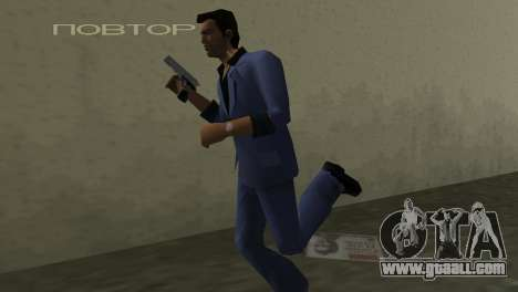 Retexture weapons for GTA Vice City fifth screenshot