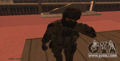 Global Defense Initiative Soldier for GTA San Andreas second screenshot