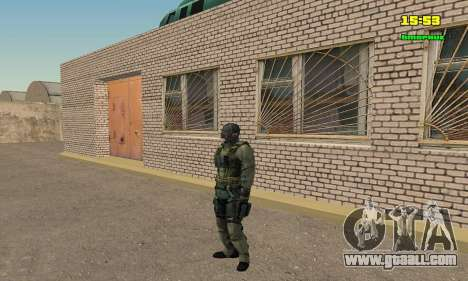 Кестрел Splinter Cell Conviction for GTA San Andreas forth screenshot