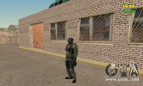 Кестрел Splinter Cell Conviction for GTA San Andreas forth screenshot