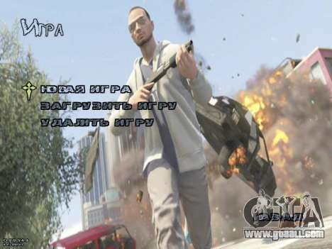 New Menu GTA 5 for GTA San Andreas second screenshot