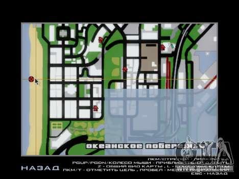 Wreck for GTA San Andreas fifth screenshot
