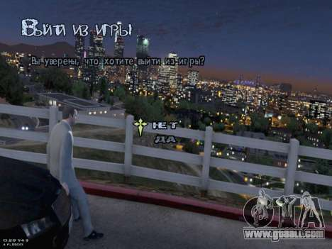 New Menu GTA 5 for GTA San Andreas seventh screenshot