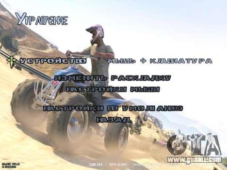 New Menu GTA 5 for GTA San Andreas fifth screenshot
