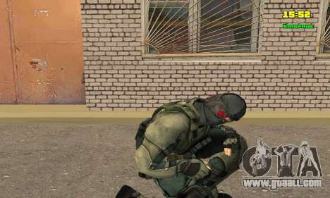 Кестрел Splinter Cell Conviction for GTA San Andreas third screenshot