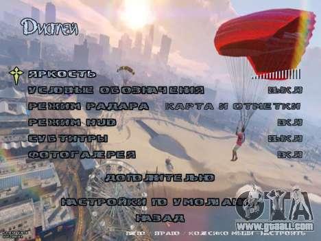 New Menu GTA 5 for GTA San Andreas forth screenshot