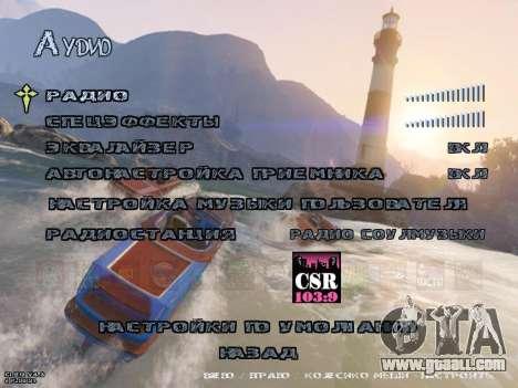 New Menu GTA 5 for GTA San Andreas sixth screenshot