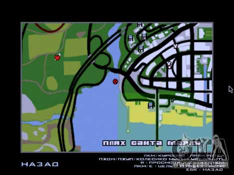 The wreck v2.0 Final for GTA San Andreas fifth screenshot
