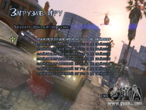 New Menu GTA 5 for GTA San Andreas third screenshot