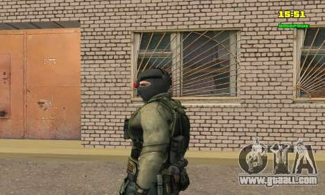 Кестрел Splinter Cell Conviction for GTA San Andreas second screenshot