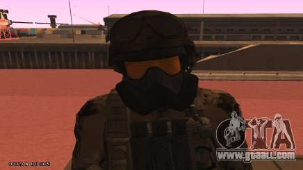 Global Defense Initiative Soldier for GTA San Andreas