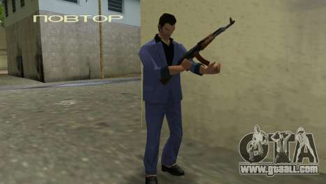 Kalashnikov Modernized for GTA Vice City sixth screenshot