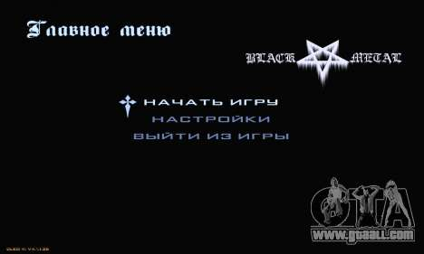 Black Metal Menu for GTA San Andreas second screenshot