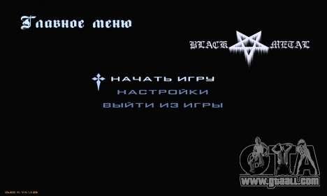Black Metal Menu for GTA San Andreas second screenshot