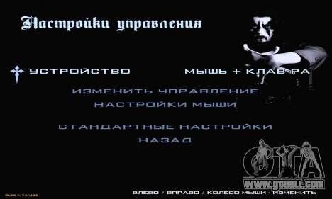 Black Metal Menu for GTA San Andreas fifth screenshot