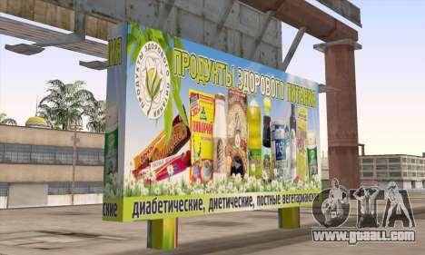 Shop Healthy Food for GTA San Andreas second screenshot