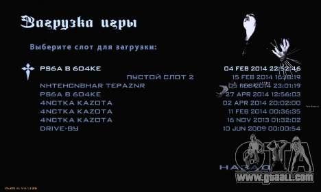 Black Metal Menu for GTA San Andreas forth screenshot