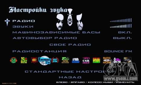 Black Metal Menu for GTA San Andreas sixth screenshot
