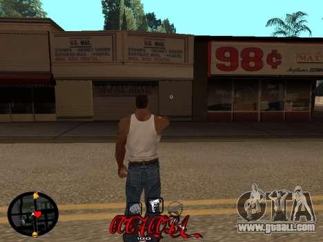 C-HUD Coca-Cola for GTA San Andreas second screenshot