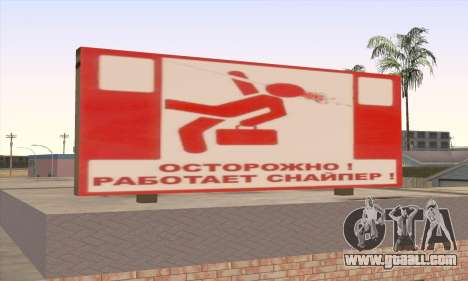 Shop Healthy Food for GTA San Andreas third screenshot