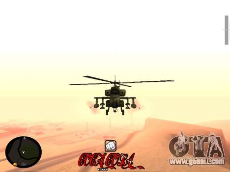 C-HUD Coca-Cola for GTA San Andreas forth screenshot