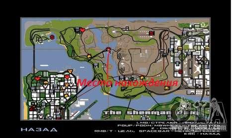 New dam Sherman for GTA San Andreas forth screenshot