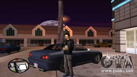 Retexture pants from Binco for GTA San Andreas third screenshot