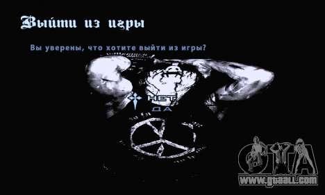 Black Metal Menu (full-screen) for GTA San Andreas eighth screenshot