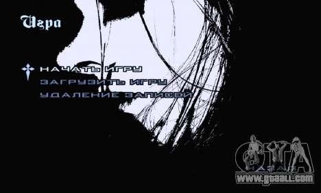 Black Metal Menu (full-screen) for GTA San Andreas third screenshot