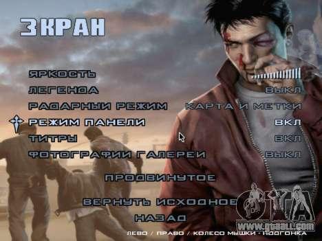 Boot screen Mafia II for GTA San Andreas twelth screenshot