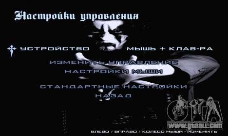 Black Metal Menu (full-screen) for GTA San Andreas fifth screenshot