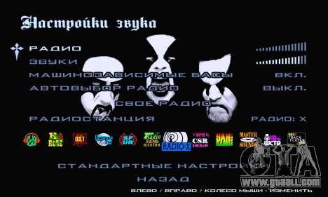 Black Metal Menu (full-screen) for GTA San Andreas sixth screenshot