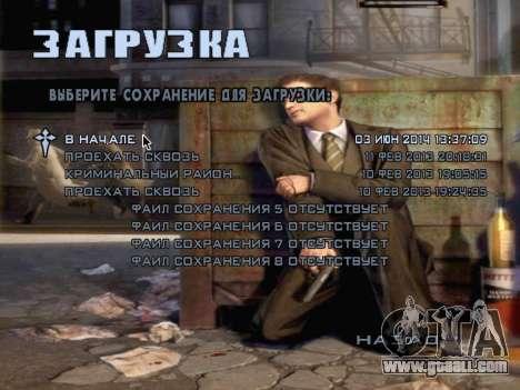 Boot screen Mafia II for GTA San Andreas eighth screenshot