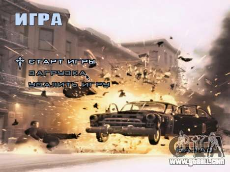 Boot screen Mafia II for GTA San Andreas seventh screenshot
