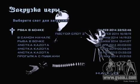 Black Metal Menu (full-screen) for GTA San Andreas forth screenshot