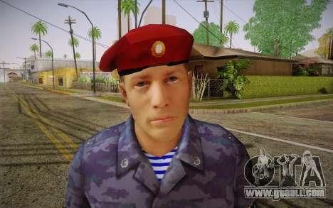 Berkut for GTA San Andreas third screenshot