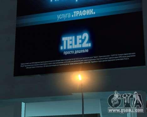 Office TELE2 for GTA San Andreas second screenshot