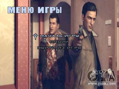 Boot screen Mafia II for GTA San Andreas sixth screenshot
