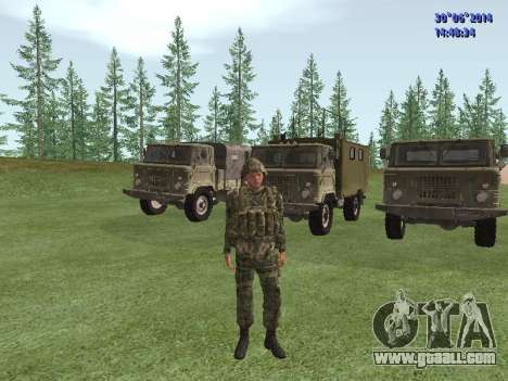 The fighter of the Russian army for GTA San Andreas second screenshot