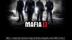 Boot screen Mafia II