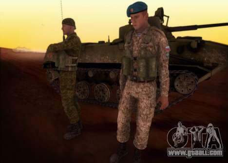 Grenadier VDV for GTA San Andreas second screenshot