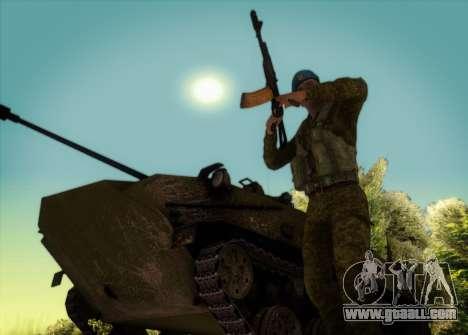 Grenadier VDV for GTA San Andreas third screenshot