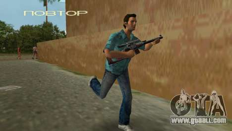 Rifle Sniper Special for GTA Vice City