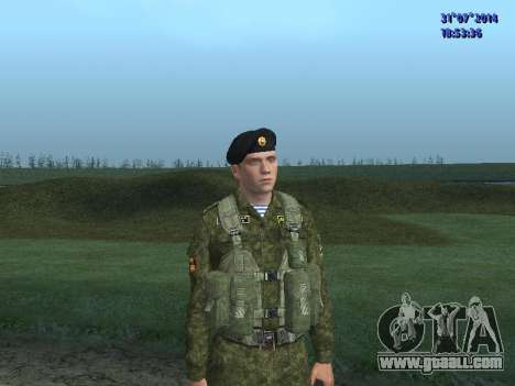 The Officer Of The Marine Corps for GTA San Andreas