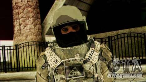 Ranger (CoD: MW2) v3 for GTA San Andreas third screenshot
