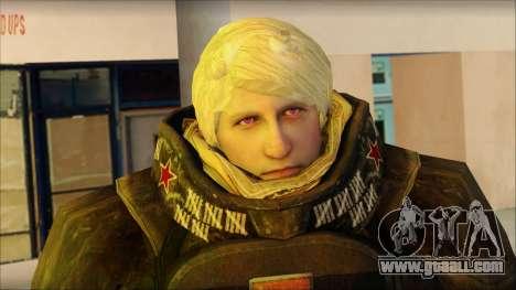 Ivan Braginsky for GTA San Andreas third screenshot