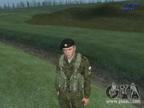 The Officer Of The Marine Corps for GTA San Andreas second screenshot