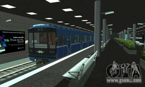 A new metro station in San Fierro for GTA San Andreas tenth screenshot
